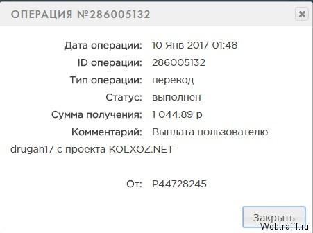 lucrați pe site- uri dovedite pe Internet fără atașamente)