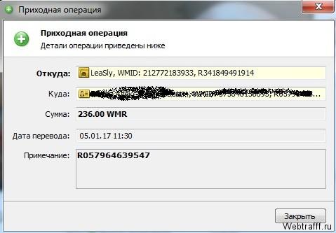 câștigurile de pe globus pe internet)