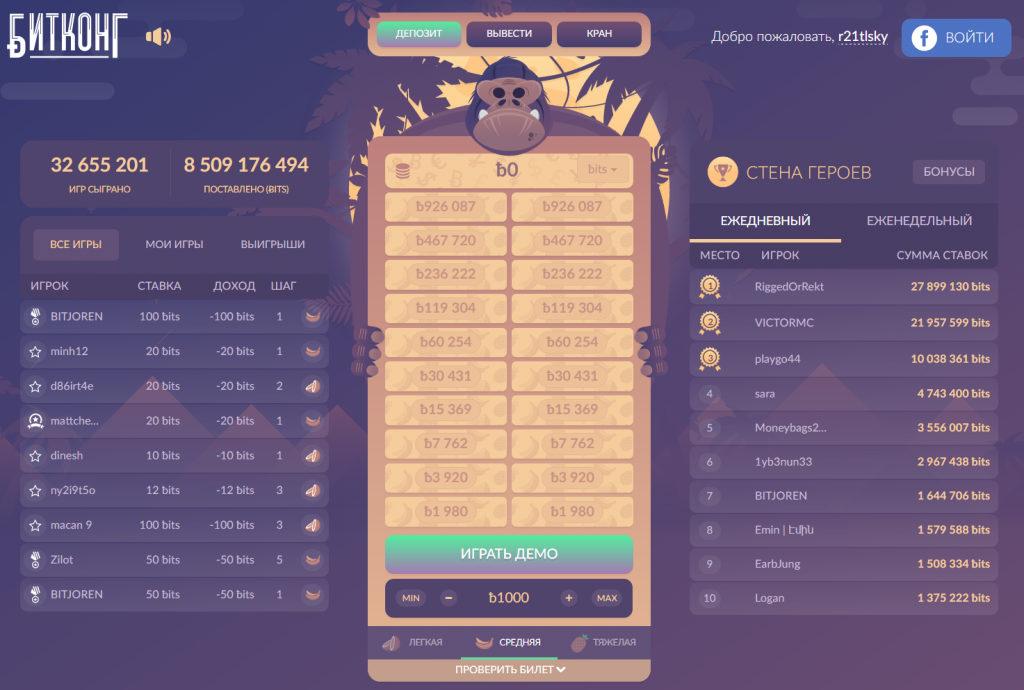 bustabit bitcoin casino
