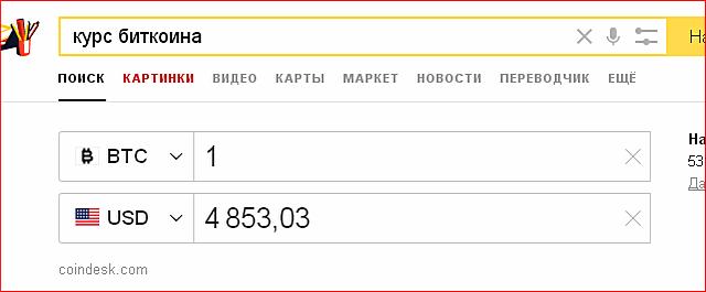 obțineți o organizație bitcoin în mod legal)