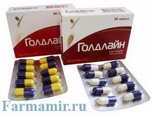 puteți lua tiroxina pentru a pierde în greutate)